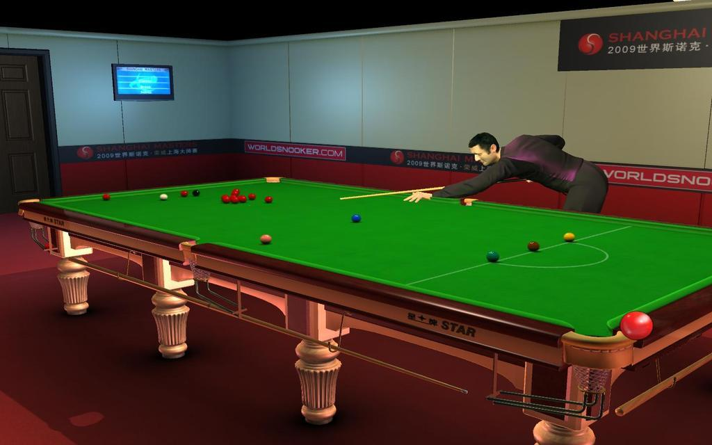 World Snooker Championship (series)